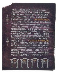 die einzige erhalteneSeite der Wulfila-Bibel